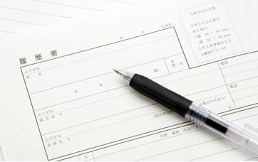 自己分析(企業研究・エントリーシート・履歴書対策)